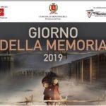 Giorno della memoria, Montemurlo intitola un giardino a Sergio De Simone, il bambino vittima dell'Olocausto e conferisce la cittadinanza alle sorelle Bucci