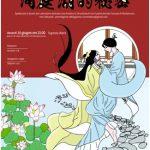 La Regina del lago Tung – Ting, a Montemurlo il teatro è inclusione